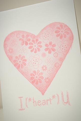 Single Layer Valentine's Card detail