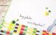 Sneak 1 | Els Brigé design