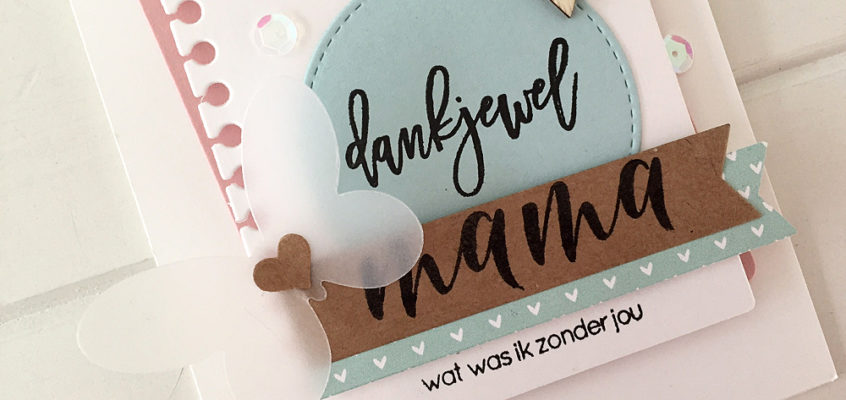 Dankjewel, mama/Thank you, mama | Sandra